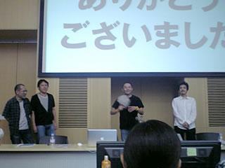 DTP Booster vol.5 水道橋・大塚商会にて